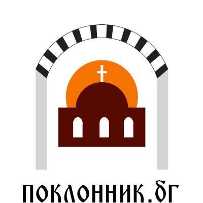 https://mitropolia-sofia.org/index.php/novini/poklonnicheski