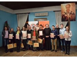 Финал на есенния сезон на ораторския форум - 2018