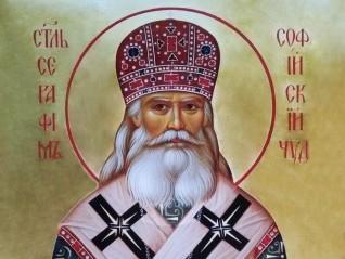 Архиепископ Серафим Софийски Чудотворец