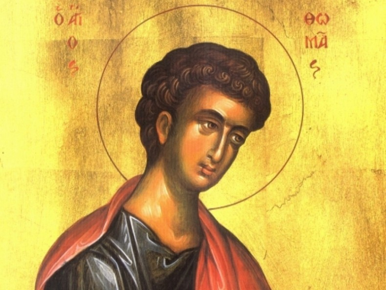 Св. апостол Тома (фрагмент), източник на изображението: www.crkvaub.rs