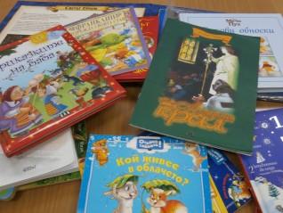 """Завърши благотворителната инициатива """"Книги за бесарабските българчета"""""""