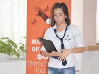 Младежки ораторски форум – 2018. Финал първа възрастова група
