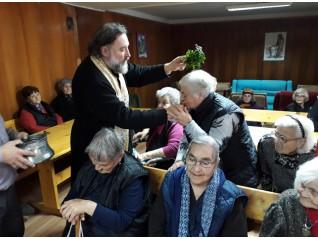 """Богоявление за възрастните хора в дом """"Гергана"""""""