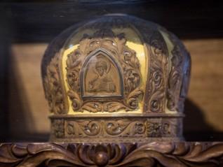 Слово при пренасяне мощите на свети Николай, архиепископ Мирликийски