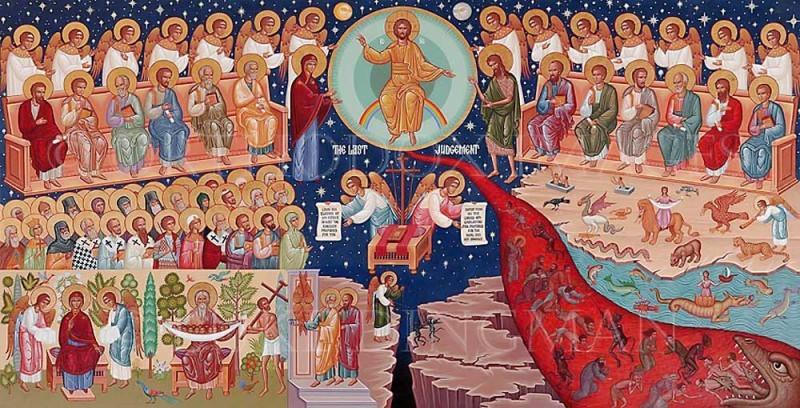 Снимка: ganduridinierusalim.com