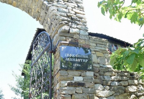 При о.Нектарий в Гложенския манастир