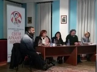 Границите - първа среща на живо в Съпричастност - въпроси и отговори