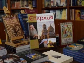 Варненска и Великопреславска епархия. История и настояще