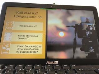 """Курсът по фотография """"Вярата на фокус"""" започна онлайн"""