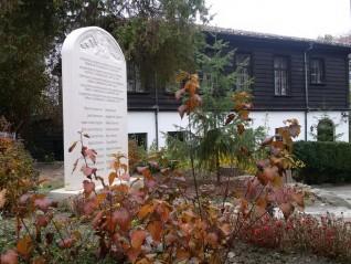 """1 ноември с децата от ОУ """"Черноризец Храбър"""""""