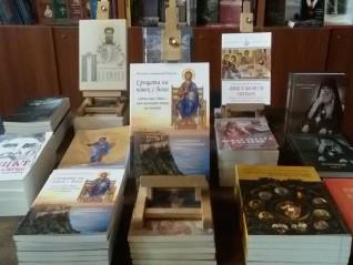 Срещата на човек с Бога: Св. Гора Атон - най-високата точка на земята