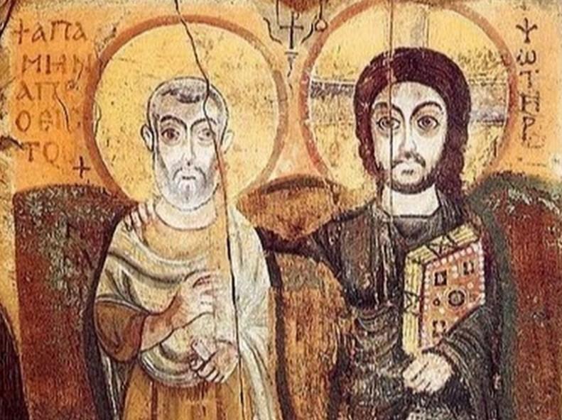 Христос и св. Мина, VI в. - манастира Абу Мена, Египет