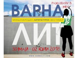 """Разказвачът в мен – второ издание на фестивала """"Варна Лит"""" (30 май - 2 юни)"""