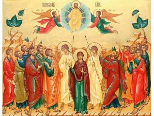 За Христовото възнесение на небето