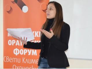 "Младежки ораторски форум ""Св. Климент Охридски"" - 2016"