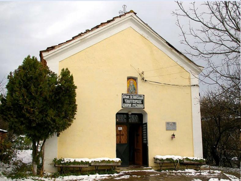 Храм Св. Николай Чудотворец в Бухово