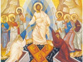 Христос воскресе! Още ли се страхуваш от смъртта?