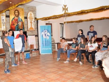 Представяне на групите