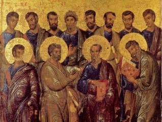 Съборна и апостолска…