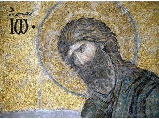 Строгата Любов и обидчивите християни