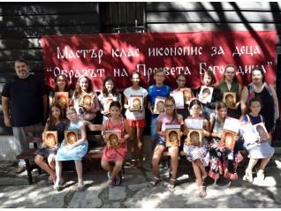 С освещаване на иконите завърши майсторският клас по иконопис за деца
