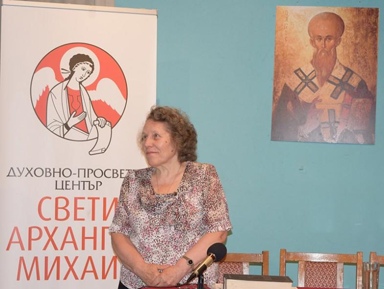проф.д-р Светлина Николова