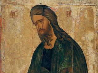 Събор на св. Йоан Кръстител