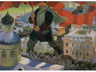 Дни на православното филмово изкуство 2017