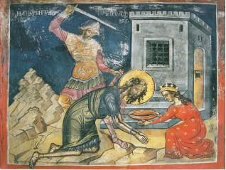Беседа на Отсичане главата на свети Йоан Кръстител