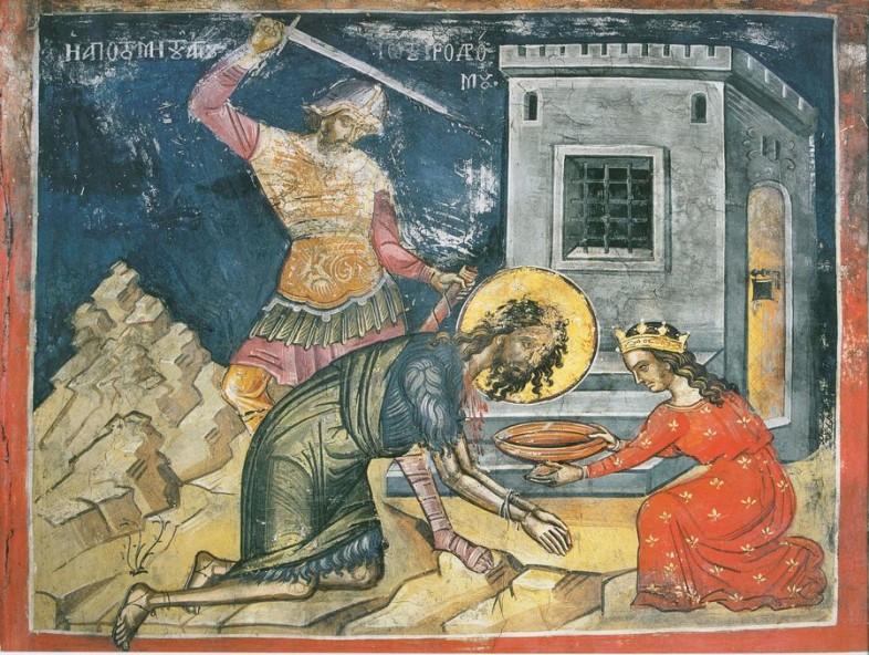 Отсичане главата на св. Йоан Кръстител - стенопис от XVI в. в манастира Дионисиат, Атон, Гърция (wikipedia.org)