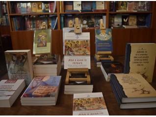"""""""Мъж и жена ги сътвори"""" - книга за брака и семейството и възпитанието на децата"""