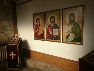 Освещаване на новия параклис в Дома за стари хора Гергана