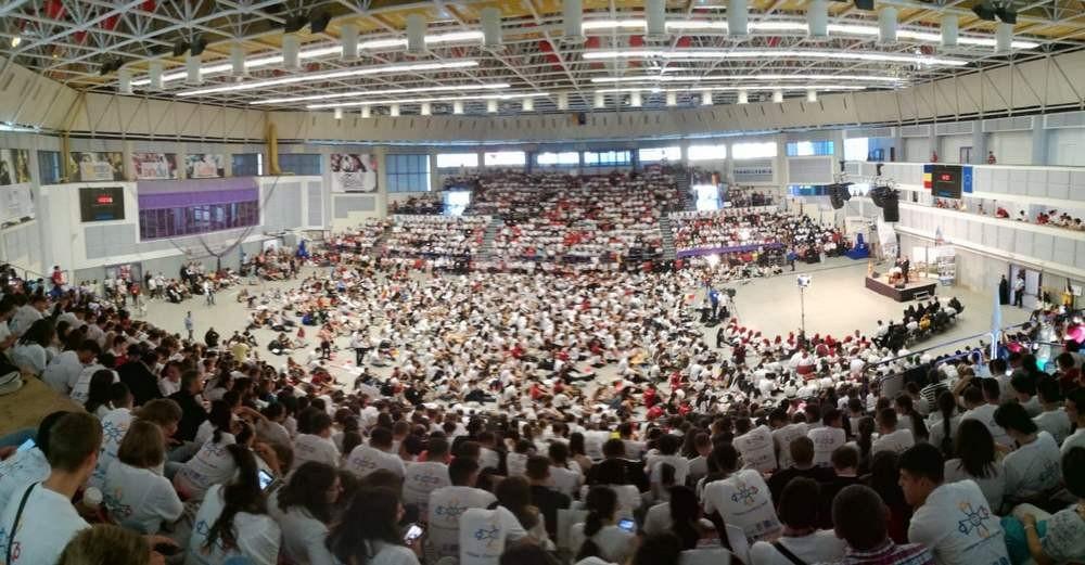 Конференцията в зала Трансилвания