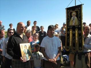 Пътуване до Рилския манастир