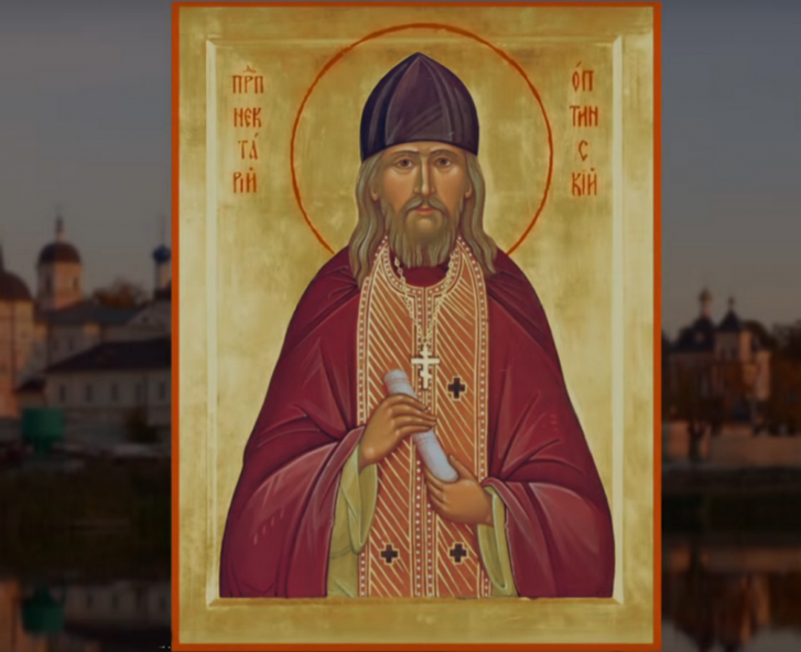 св. Нектарий Оптински (сн. elitsy.ru)