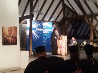 Снощи започна Седмицата на православната книга