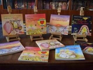 Нови книжки с приключенията на НадЕжко, таралежът хлебар без граници