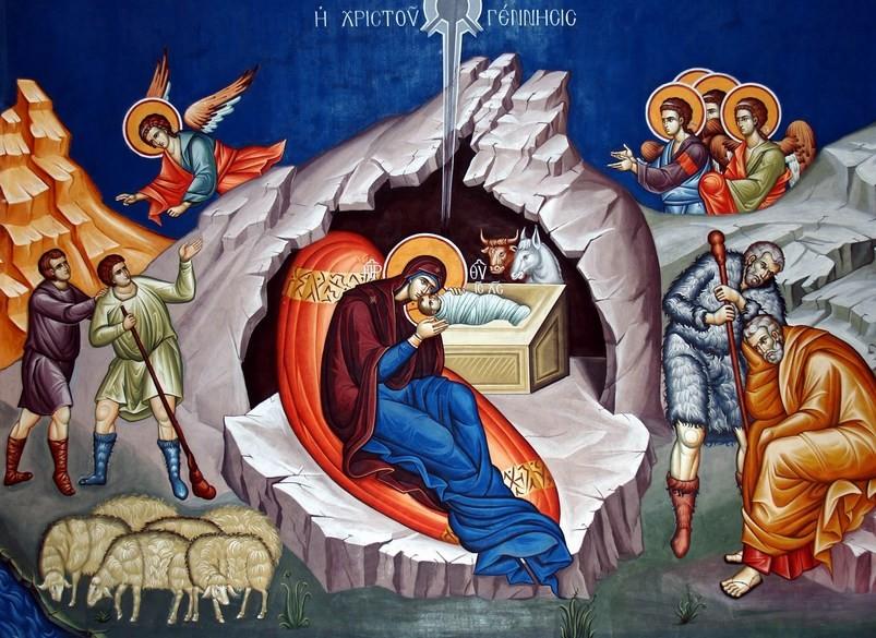 Рождество Христово (diaforetiko.gr)