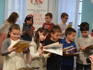 Празник на буквите в Първото българско училище във Варна