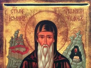 Слово в деня на пренасяне мощите  на преподобни Йоан Рилски