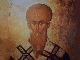 Молебен за празника на св. Климент Охридски