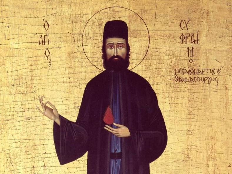 Св. Ефрем Нови - икона, фрагмент (zona4.arhiva-ortodoxa.info)