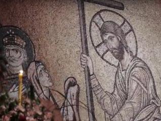 Възкресение Христово - 2018