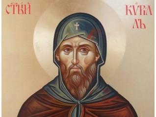 Похвално слово за Кирил Философ