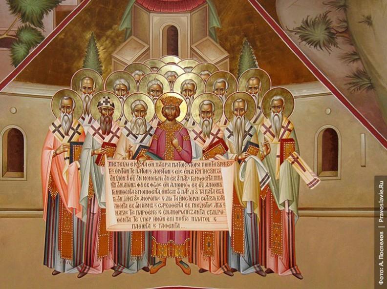 Фреска от гръцкия манастир (19 в.) на планината Тавор