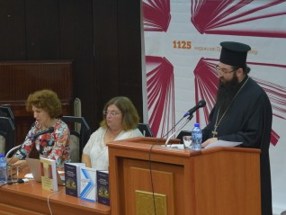 Завърши Седмицата на православната книга – 2018