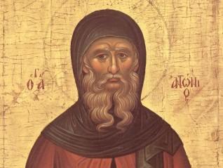 Св. Антоний Велики за борбата със злото