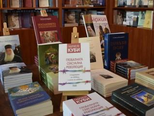 """""""Глобалната сексуална революция"""" на Габриеле Куби излезе на български език"""