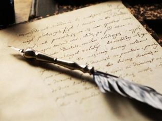 Писма за духовния живот