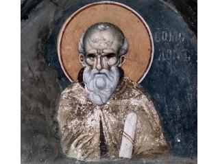 Св. Максим Изповедник за милосърдието и любовта